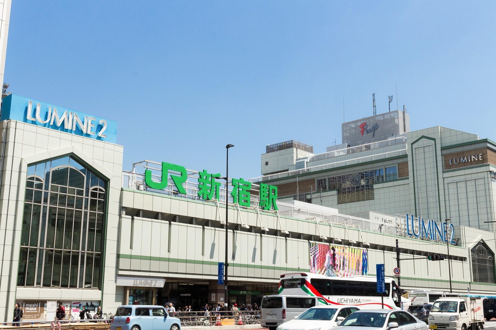 新宿 おすすめスポット