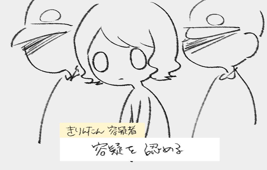 痴漢 ダメゼッタイ