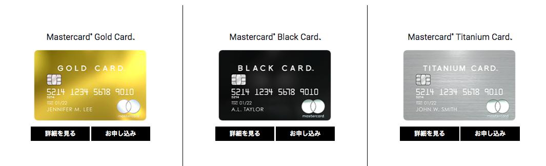 ラグジュアリーカード 金属製クレジットカード おすすめ