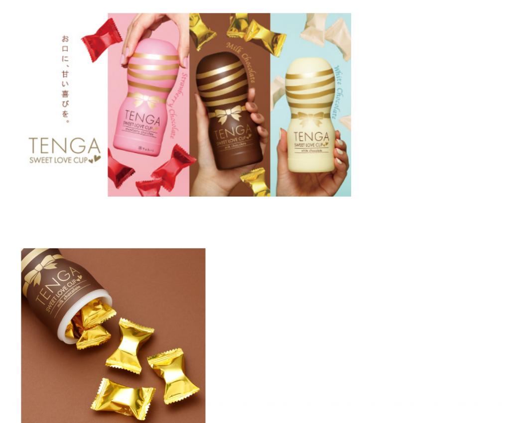 テンガ メルカリ チョコレート