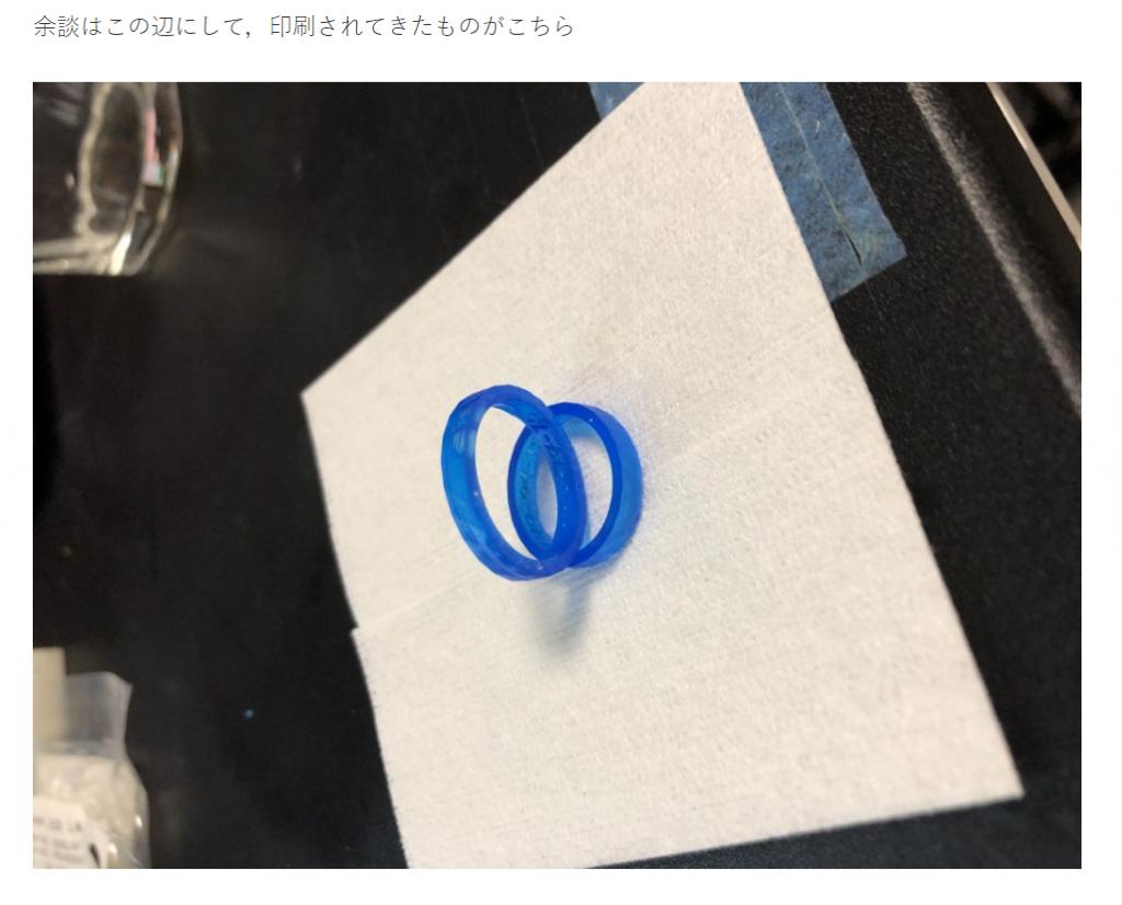 3Dプリンタ 値段