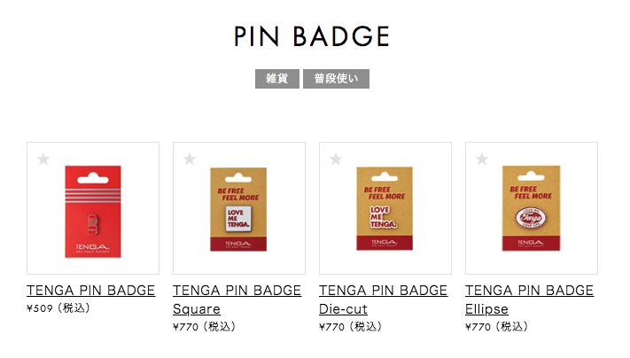 TENGA ピンバッジ テンガ