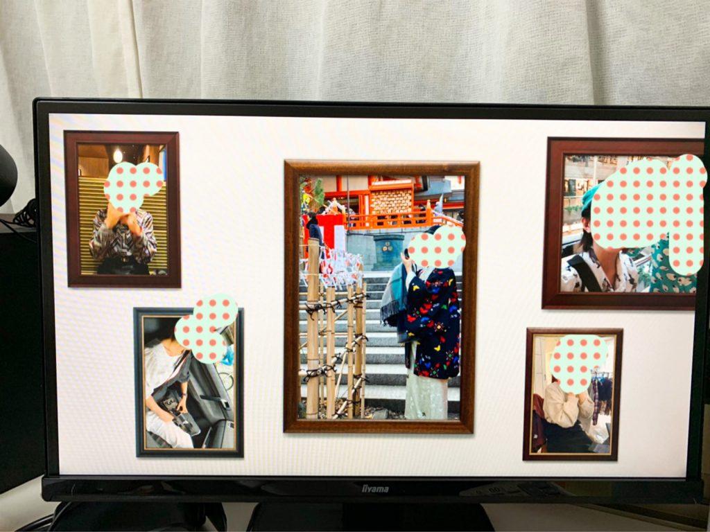 スクリーンセーバー 写真 スライドショー