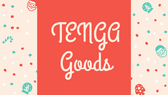 TENGA テンガ グッズ